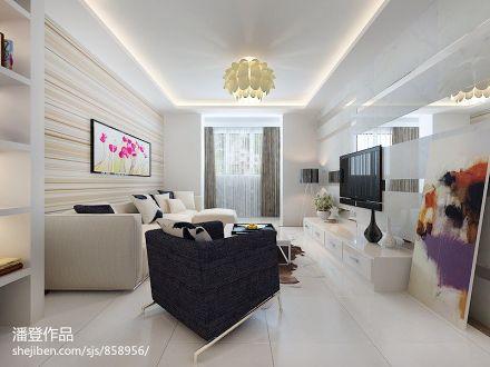 86平米二居客厅混搭装修欣赏图片大全