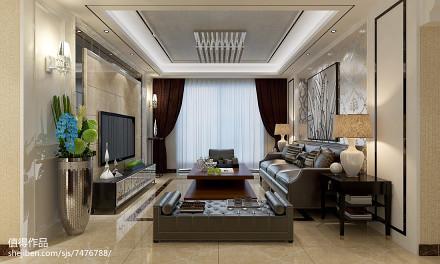 2018精选99平米三居客厅现代装修图片