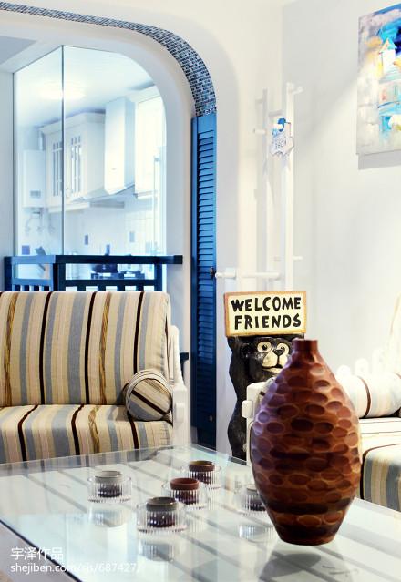 热门98平米三居客厅地中海效果图片